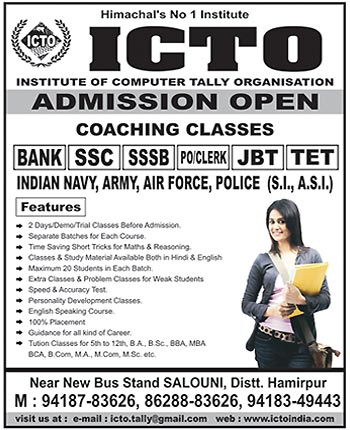 ICTO – Hamirpur, Himachal Pradesh – INDIA